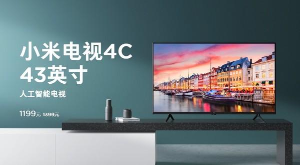小米双12成绩单汇总 小米大尺寸电视 红米7A受欢迎