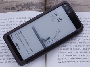 海信双屏阅读手机A6L开箱 极度舒适的深度阅读体验