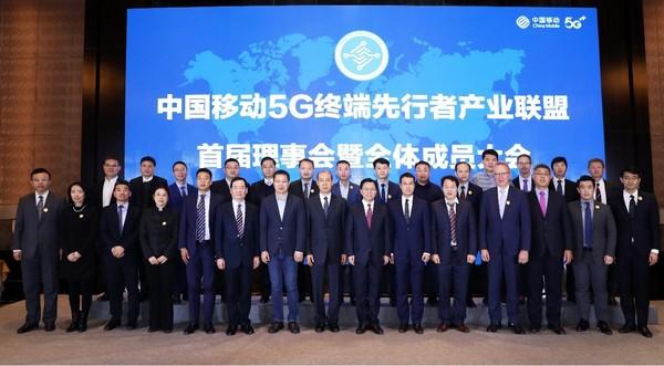 中国移动5G大发快三和值技巧稳赚5G彩神快三