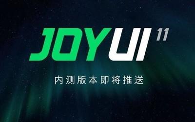 集成MIUI11核心功能:黑鯊JOYUI 11內測版即將推送