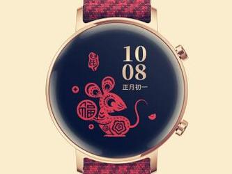 华为Watch GT2新年款开启预售:通话手表1588元起