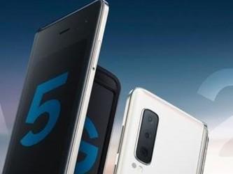 三星W20 5G第二轮加购再次售罄 5G带来无限可能