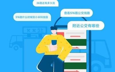 早报:工信部核发4个新手机号段 小爱同学3.0再升级