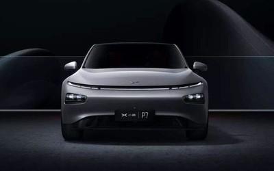 小鹏P7新增后驱长续航车型 预计将于2020 Q2开启交付