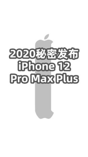 "iPhone 12 Pro Max Plus""渲染视频"""