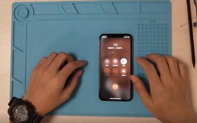 蘋果X手機屏幕碎了怎么修,摩咔學院給您分享屏幕更換方法