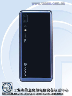 中兴天机Axon 10s Pro入网 首款骁龙865 5G旗舰来了?