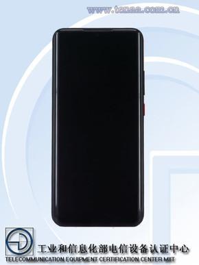 中兴天机Axon10s Pro 5G入网