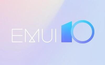 一张图看懂EMUI10新功能 瞬间让你知道时间的宝贵
