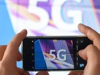 元年将过!2020年,用户究竟会见到怎样的5G终端?