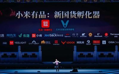 吴晓波:小米有品未来5-10年将会孵化中国的超级品牌