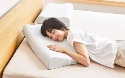 米家天然乳胶护颈枕小米有品开售 舒缓头颈 199元