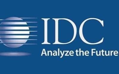 IDC发布预测 新技术将保证企业级存储市场平稳增长