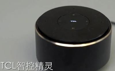 宅秘AI家计划-深圳站|TCL智能家居体验间