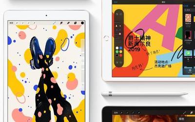 iPad 2019官方降价:最高直降500元 32GB版售2499元起
