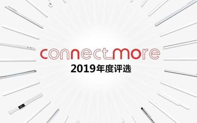 CNMO 2019年度评选获奖产品汇总:一文看尽2019