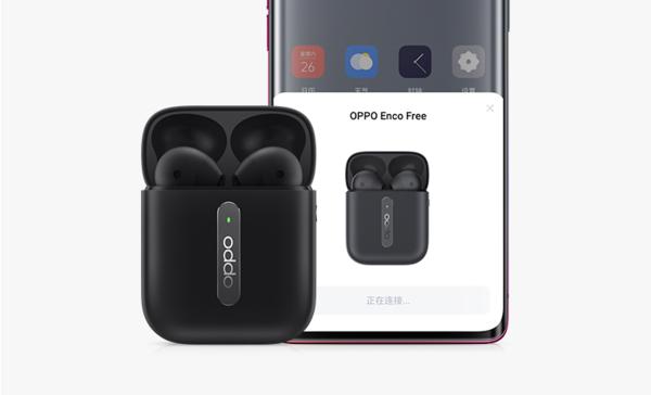 OPPO Enco Free真无线耳机