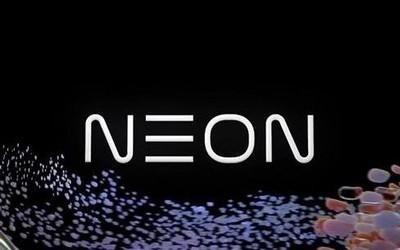 """三星人工智人""""Neon""""项目细节泄露 大概能用来做这些"""