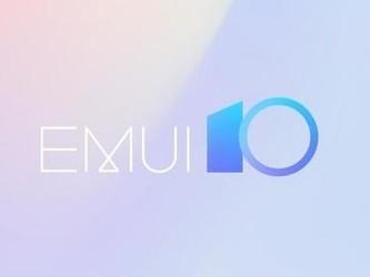 2020最新EMUI10升级进展来了 nova4等即日开启公测