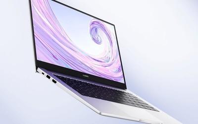 华为MateBook D intel版开启预订 5099元起送双肩包