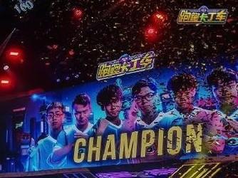 跑跑卡丁车手游P1联赛落幕 Weibo战队登上冠军宝座
