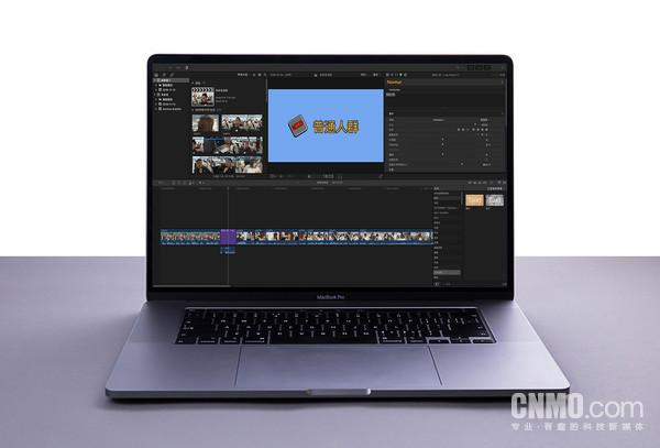 MacBook Pro 16英寸