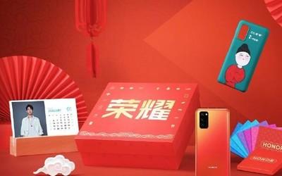 """荣耀年货节新春定制礼盒上线 """"橙""""意满满 礼遇新年"""