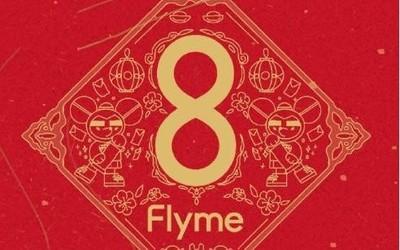 Flyme 8新春体验版发布 增新春显示风格 支持多款机型