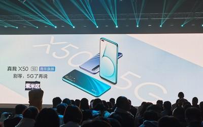 realme真我X50正式发布 骁龙765G/120Hz屏幕/2499起