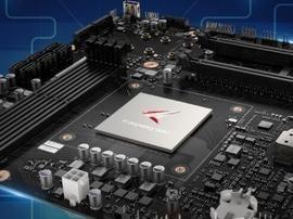 hg0088首页高级副总裁张顺茂:确实为国产台式机提供芯片
