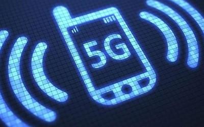 5G手机频段之争几时休?工信部给出了标准答案