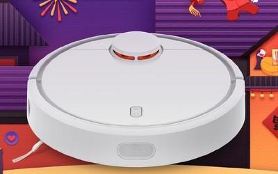 扫地机电饭煲吸尘器 小米米家智能家居产品最高省800