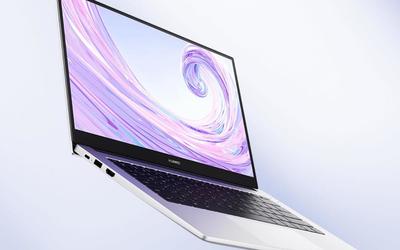华为MateBook D Intel版开售 限时优惠还支持6期免息