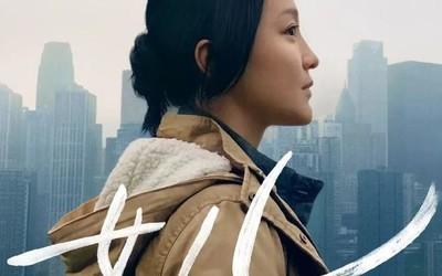 iPhone 11 Pro新春大片即将上演 携手周迅 好莱坞团队