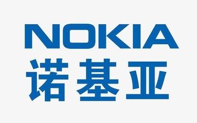 诺基亚晒出全球5G合同:大客户云集姜还是老的辣!