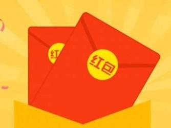 微博抢先开启新年集卡活动 集齐瓜分一亿 最高2020元