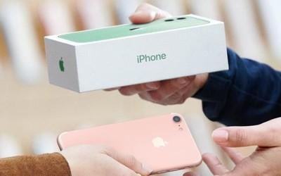 苹果下调以旧换新价格 你还愿意在官网卖旧设备么?
