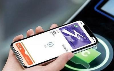 通刷全国!苹果Apple Pay年内上线京津冀互联互通卡