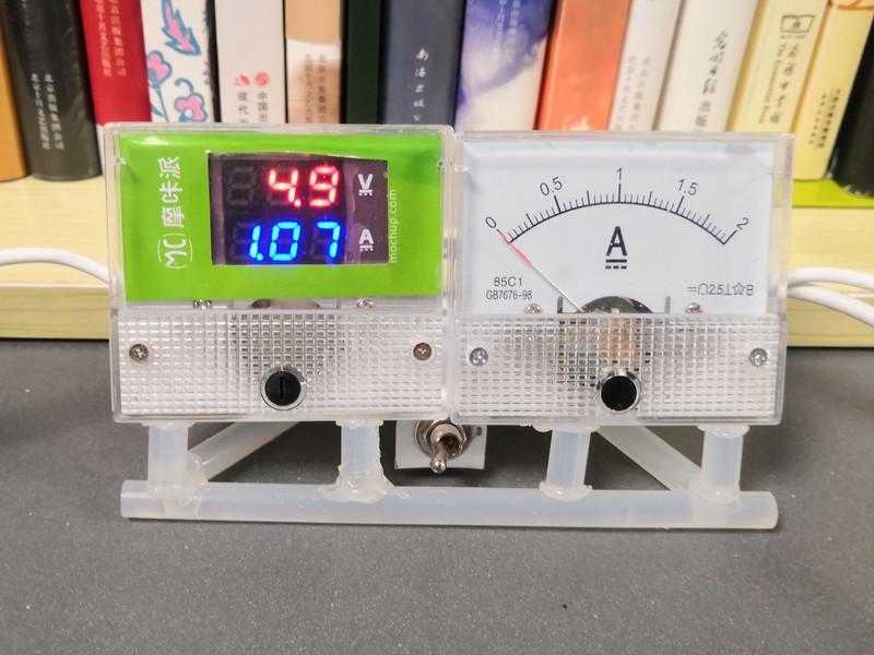 摩咔学院DIY手机维修电流表