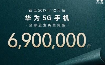 最新:华为2019年5G手机全球总发货量突破690万台