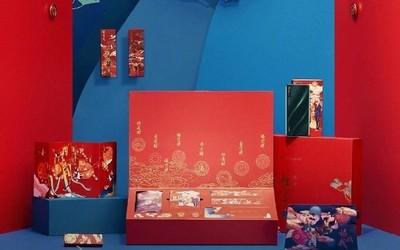 华为畅享10S国潮新年定制礼盒来了 潮味年味十足