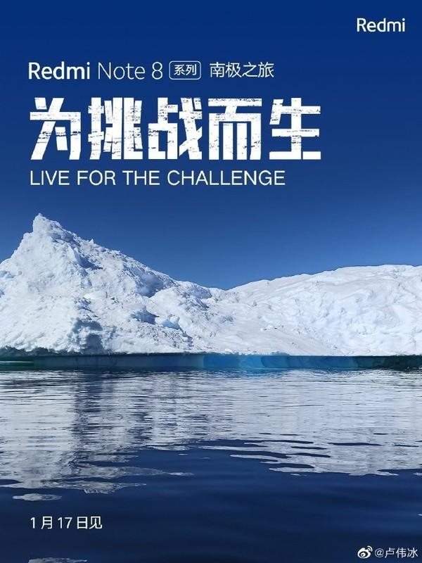 Redmi Note8系列挑战南极