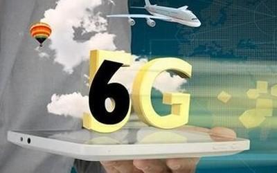 看好6G发展前景!日本计划在2030年实现6G网络建设