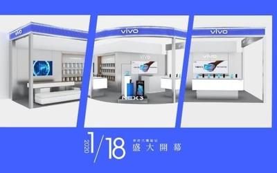 vivo中国台湾首家体验店高雄开幕 推迟史上最疯狂优惠