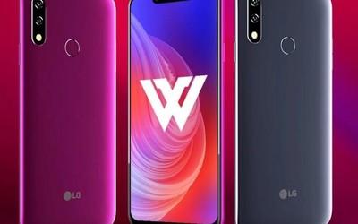 國產芯片發力 LG W20將配紫光展銳虎賁SC9863A芯片