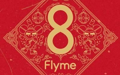 100余项功能调整!Flyme 8.0稳定版完成28款机型适配