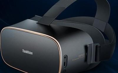 联想自主研发的VR头显曝光 可独立运行或搭载骁龙835