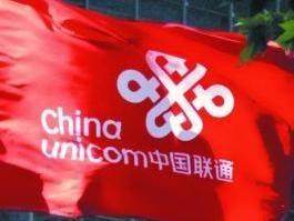 中国联通12月4G用户累计净增3384.1万户 达2.54亿户