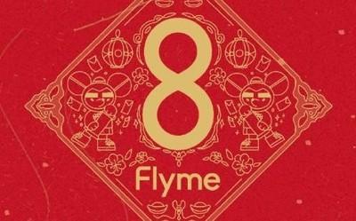 魅族送惊喜!Flyme 8.0新春体验版新增交通卡迁移