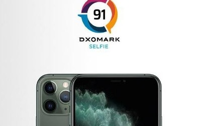 91分 DXOMARK公布iPhone 11 Pro Max前置镜头分数